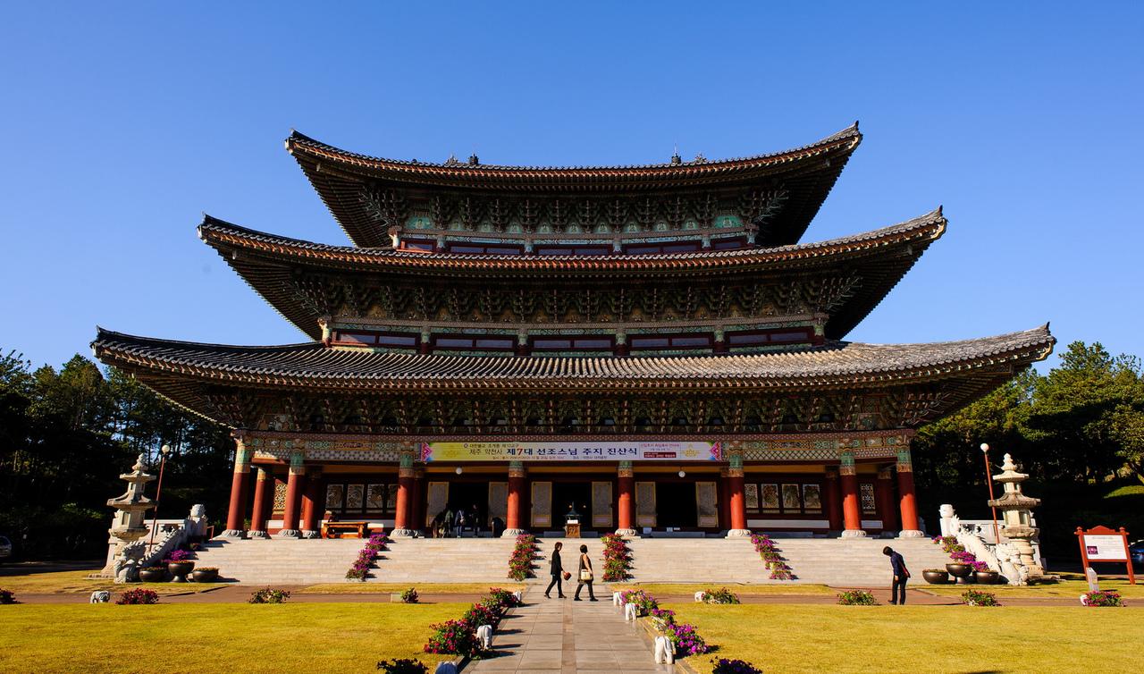 TOUR DU LỊCH HÀN QUỐC: SEOUL - NAMI - PAJU - NÔNG TRẠI NHÂN SÂM