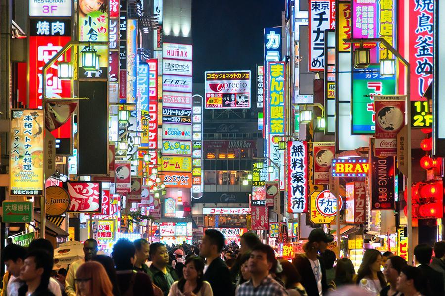 Du lịch Nhật Bản: Tokyo - Fuji Mount - Takayama - Nagoya