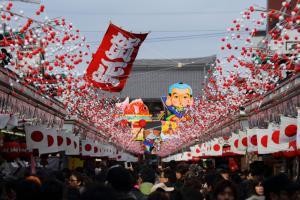 Tour Du Lịch Nhật Bản Tết 2019 Đón Xuân Rực Rỡ Trên Cung Đường Vàng 4 Ngày 3 Đêm
