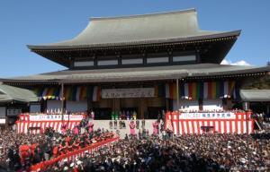 Tour Du Lịch Nhật Bản Mùa Thu: FUJI MOUNT – HAKONE – TOKYO - USHIKU