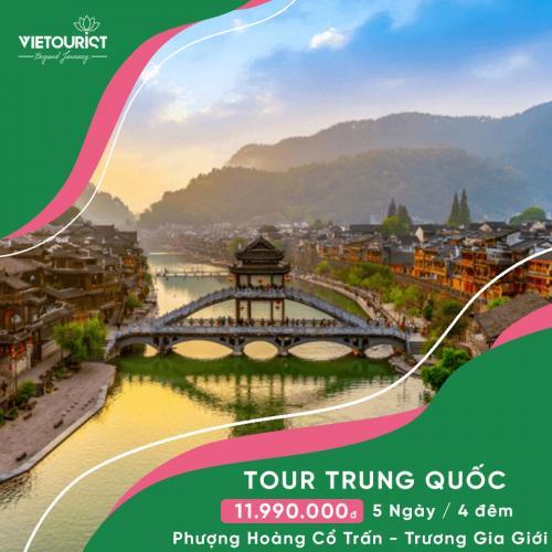 Tour Du Lịch Trung Quốc 5 Ngày 4 Đêm: Phượng Hoàng Cổ Trấn - Trương Gia Giới