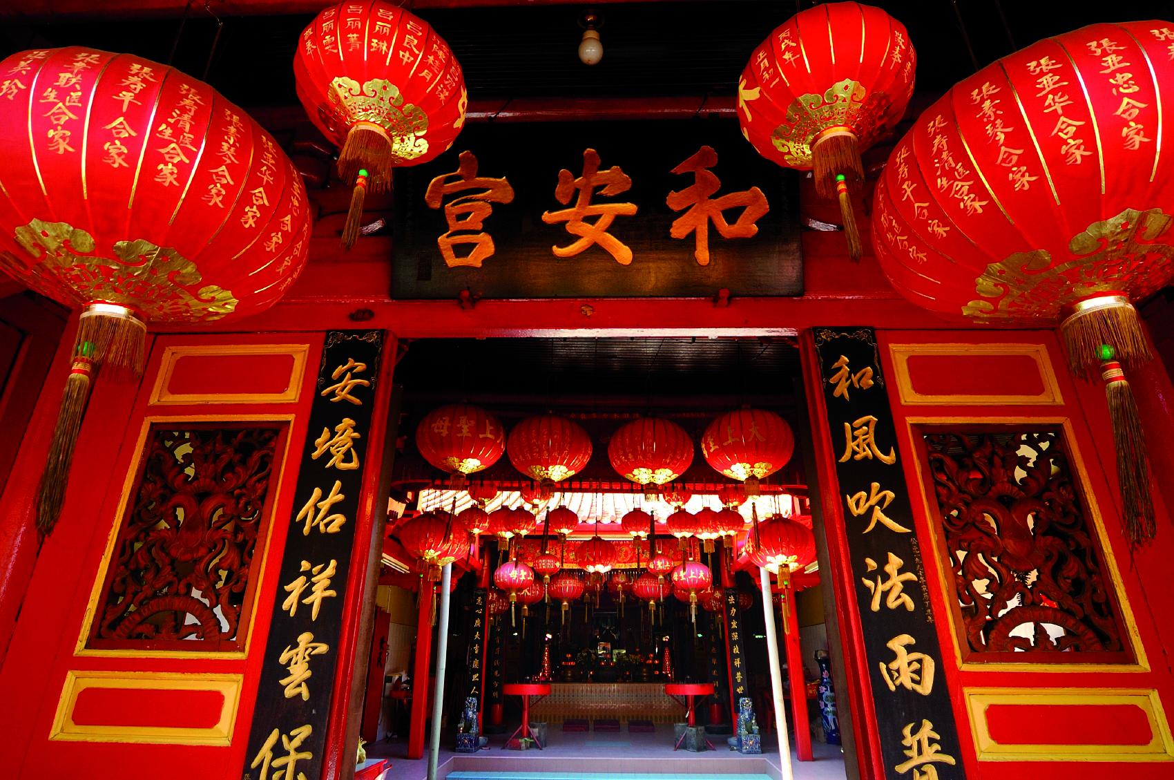 Tour Du Lịch Đài Loan Tết Âm Lịch 2020 Bay China Airlines