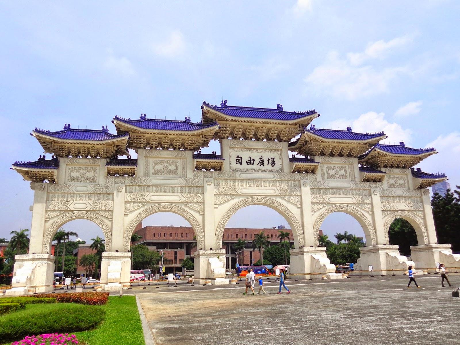 đài tưởng niệm Trung Chánh