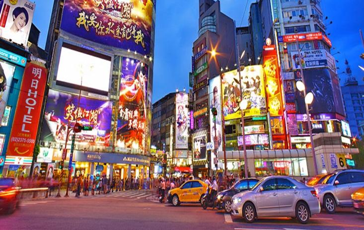 Đài Bắc Đài Loan