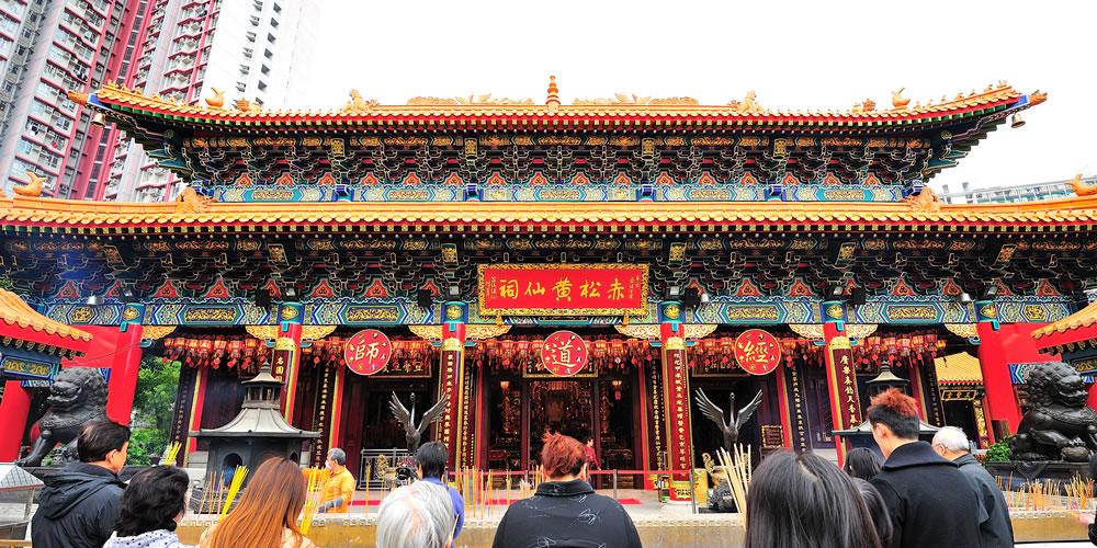 Du Lịch Hong Kong - Đền Wong Tai Sin