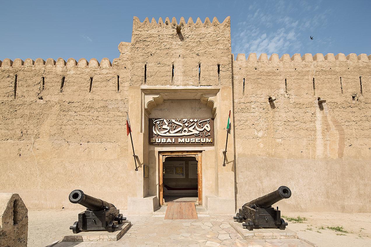 Bảo tàng Dubai