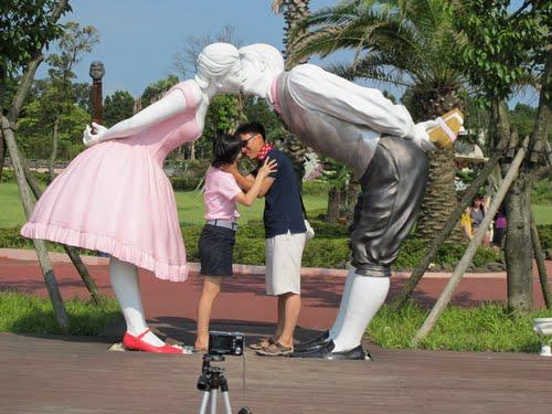 Công viên tình yêu - du lịch Hàn Quốc
