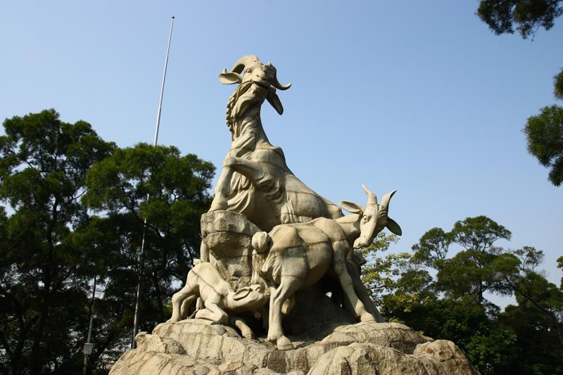 Công viên Việt Tú Quảng Châu