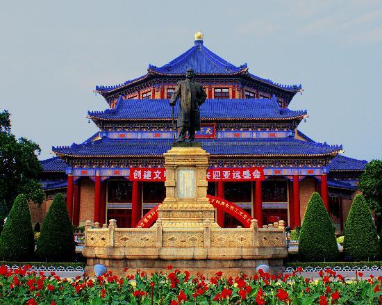 Nhà tưởng niệm Tô Trung Sơn