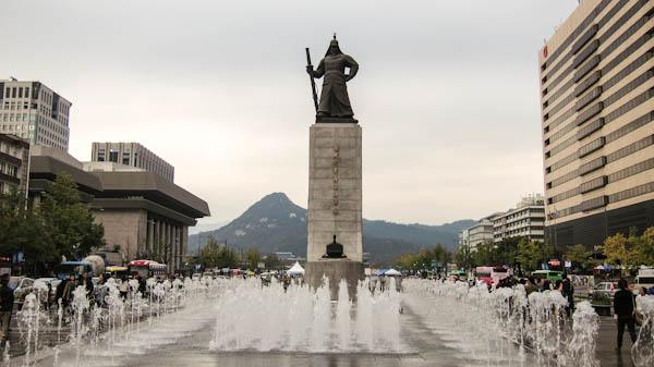 Quảng trường Hàn Quốc - Vietourist