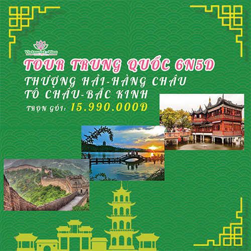Tour du lịch Trung Quốc Vietourist